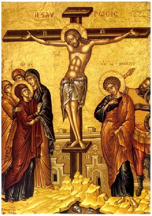 icono jesus crucificado - 3