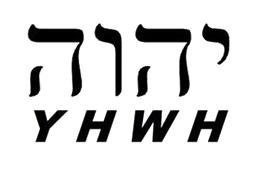 tetragrama-en-hebreo